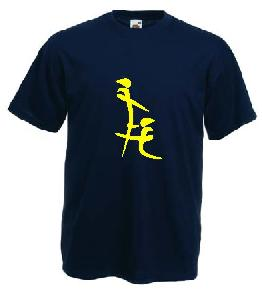 Tricou navy, imprimat The Sign